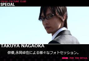 Naga_b_2
