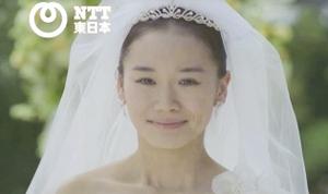 Ntt011