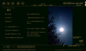 Heureuxsha_ss_18