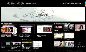 Uruuru_contents