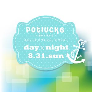 Potluck6_logo