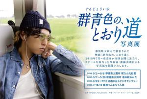 Gunjyo_photo